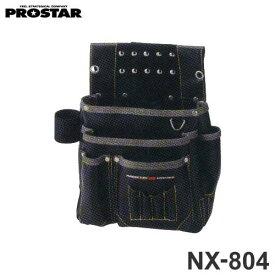プロスター 釘袋 ネクサス 仮枠釘袋 工具差付 大 NX-804 (B ブラック/W ホワイト) [腰袋]