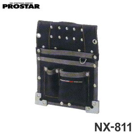 プロスター 釘袋 ネクサス 仮枠釘袋 小 NX-811 (B ブラック/ W ホワイト) [腰袋]