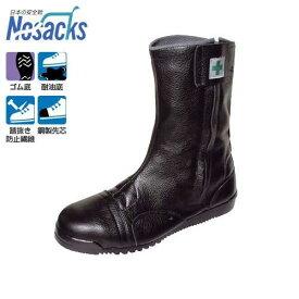 ノサックス 高所作業用 安全靴 みやじま鳶 M208 ファスナー付 (半長靴タイプ/サイズ23〜28cm/耐油底/踏抜き防止繊維) [安全用品]