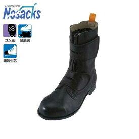 ノサックス 建設・解体作業用 安全靴 ソフトマジック8 SM-8 (マジックタイプ/耐油底/鋼製先芯) [安全用品]
