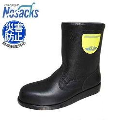 ノサックス アスファルト舗装用 安全靴 HSK208 J1 (JIS対応/半長靴タイプ/サイズ29〜30cm/耐熱底/耐油底) [安全用品]