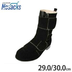 ノサックス 建設・解体作業用 安全靴 溶接プロ WD-700 (マジックタイプ/サイズ29〜30cm/耐油底/鋼性先芯) [安全用品]