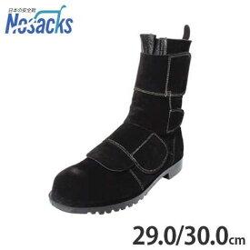 ノサックス 溶接・炉前作業用 安全靴 HR208マジック (マジックタイプ/サイズ29〜30cm/耐油底/鋼製先芯) [安全用品]