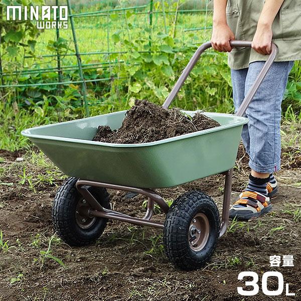 ミナト 3才バケット付き二輪車 MWB-80A (容量30L/最大積載荷量80kg)