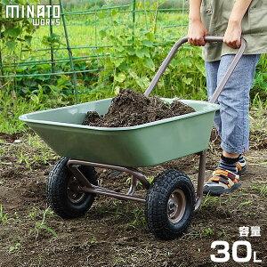 ミナト 3才バケット付き二輪車 MWB-80A (容量30L/荷量80kg) [台車 工事用 農作業用 二輪運搬車 一輪車 ネコ車 猫車]