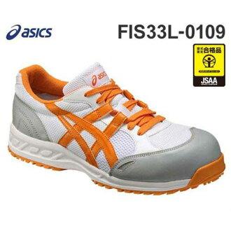 """亞瑟士工作鞋""""溫工作33L白×柳丁""""FIS33L-0109(進入JSAA規格B種認定/低切/耐油底/的前方芯)[安全靴運動鞋][r20]"""
