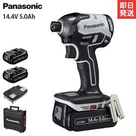 パナソニック 充電インパクトドライバー 14.4V 5.0Ah EZ76A1LJ2F-H (グレー/電池2個+ケース付/14.4V・18V両用) [Panasonic]