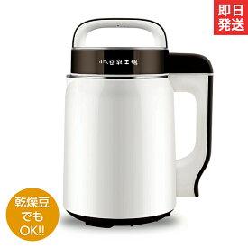 家庭用豆乳メーカー 小さな豆乳工場 DJ06P-DS901SG [ダイエット 美肌 健康]