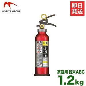 モリタ宮田工業 家庭用 消火器 アライト4型 VM4ALA (リサイクルシール付き/アルミ製畜圧式粉末ABC) [モリタユージー]