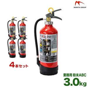 モリタ宮田工業 業務用 消火器 アライト10型 VM10AL 《4本セット》 (リサイクルシール付き/アルミ製畜圧式粉末ABC) [業務用]