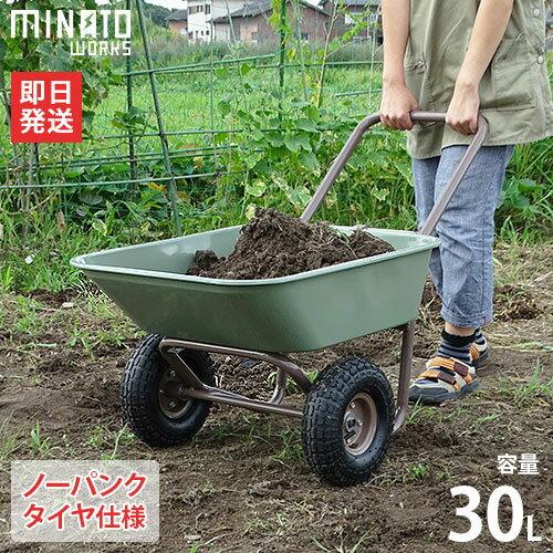 ミナト 3才バケット付き二輪車 MWB-80N (ノーパンクタイヤ/容量30L/積載80kg)