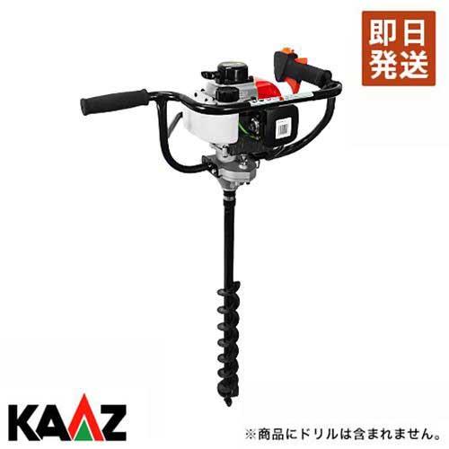 カーツ(KAAZ) エンジンオーガー AG260 (22.5cc/ドリル無し)