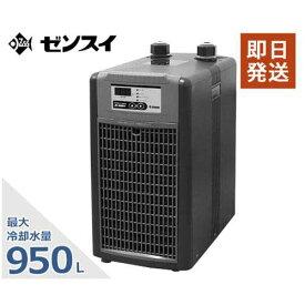 ゼンスイ 水槽用クーラー ZC-1000α (冷却水量950L以下/淡水・海水両用) [ZENSUI 熱帯魚 ZC1000α]