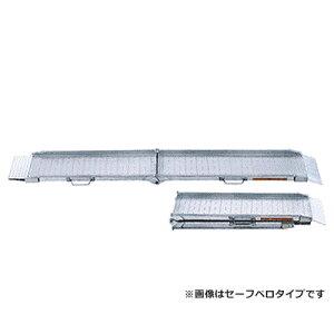 昭和ブリッジ アルミブリッジ 2本組セット SGW-240-30-0.3S (240cm/幅30cm/荷重0.3t/折りたたみ式/セーフベロ)