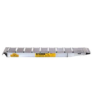 昭和ブリッジ アルミブリッジ 2本組セット SXN-360-24-3.0 (360cm/幅24cm/荷重3.0t)