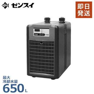 供zensui水槽使用的冷氣設備ZC-700α(不在冷卻水量650L之上的/淡水、海水兩用)[ZC700α熱帶魚][r10][s3-140]