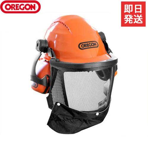 オレゴン(OREGON) チェンソー作業用 高性能ヘルメット 562413 (イヤーマフ+バイザー付き)