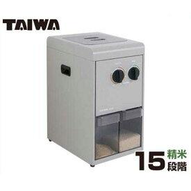 タイワ精機 家庭用精米機 MAIKO PL-03A (低温精米/15段階精米) [まいこ 精米器 卓上精米機]