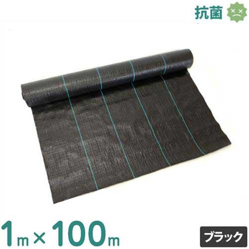 シンセイ 防草シート 1m×100m ブラック (防カビ仕様/抗菌剤入り)