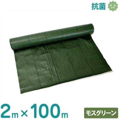 シンセイ 防草シート 2m×100m モスグリーン (防カビ仕様/抗菌剤入り)