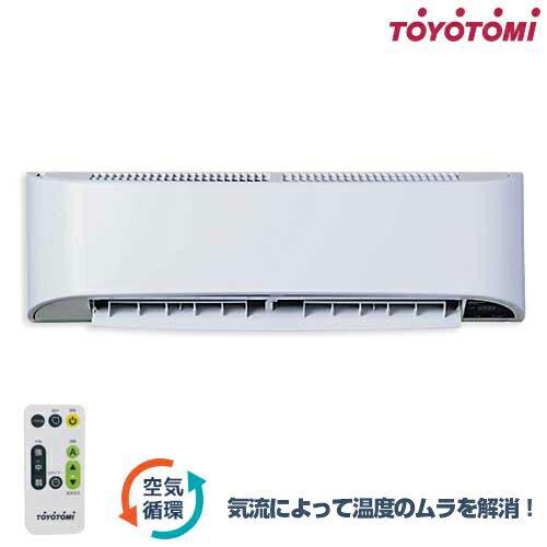 トヨトミ 壁掛けサーキュレーター FC-W50H-W (白/100V)