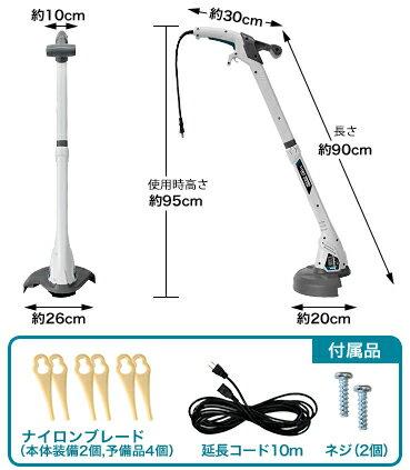 ミナト電動草刈り機GTE-230(10m延長コード付き/100V)[電気草刈機刈払機刈払い機]