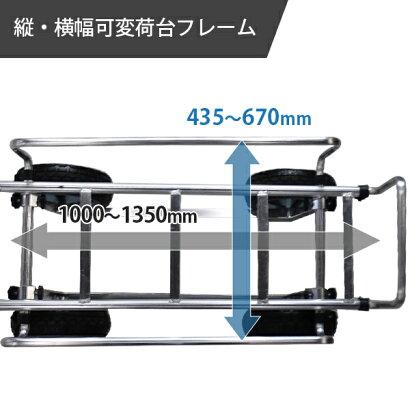 アルミハウスカーMAC-80(10インチ大型タイヤ仕様/コンテナ3個用/最大荷重80kg)[コンテナカーアルミ製ハウスカーコンテナ台車]
