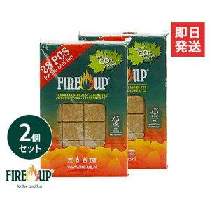 ファイヤーアップ 着火剤 28個入×2パックセット [FIRE-UP 薪ストーブ 薪 炭 着火材 キャンプ アウトドア バーベキュー ピザ窯 暖炉]