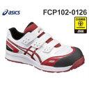 アシックス 作業靴 『ウィンジョブCP102 ホワイト×バーガンディ』 FCP102-0126 (JSAA規格A種認定/ローカット/耐滑性/先芯入り) [安全靴...