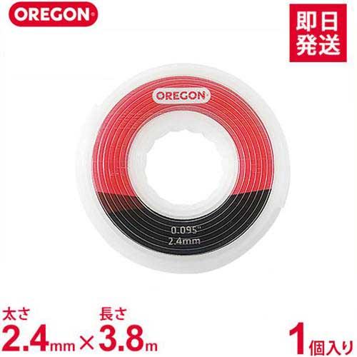 【メール便可】オレゴン 24-275用 カートリッジ式 ナイロンコード 24-295 1個入り (太さ2.4mm/長さ3.8m) [OREGON]