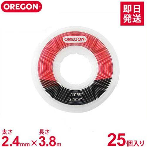 オレゴン 24-275用 カートリッジ式 ナイロンコード 24-295-25 25個入り (太さ2.4mm/長さ3.8m)