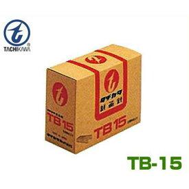 タチカワ 純正ステープル コノ字封函針 20000針入 TB-15 (適合:TAX-15) [立川ピン製作所 封かん機 ダンボール 梱包]