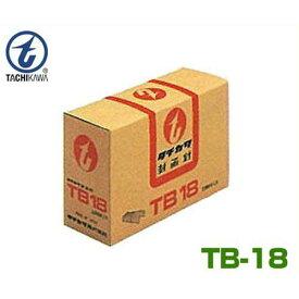 タチカワ 純正ステープル コノ字封函針 20000針入 TB-18 (適合:TAX-18) [立川ピン製作所 封かん機 ダンボール 梱包]