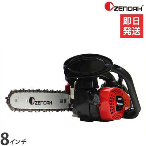 ゼノア エンジンチェーンソー G2200T-25P8 (8インチ・20cm/25AP/スプロケットノーズバー) [エンジン式 チェンソー トップハンドル]