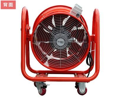 ミナト大型送排風機ダクトファンMDF-400本体のみ(ホース無し/口径400mm)[排風機送風機換気扇エアダクト][r10][w1000][s2-160]