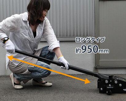 ミナトスチール製ローダウンジャッキ3tMHJ-ST3.0S(シングルポンプ型/3トン)