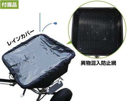ミナト手押し式肥料散布機MBC-60PRO