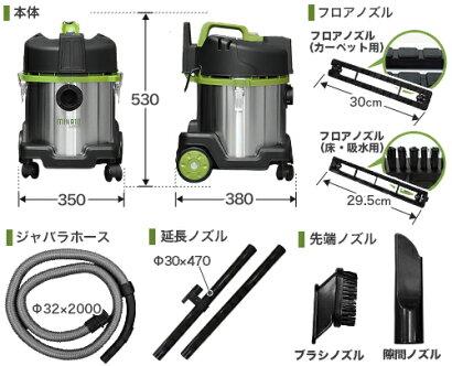 ミナト乾湿両用バキュームクリーナーMPV-20(タンク容量20L/吸水量7L)[集じん機業務用掃除機][r10][s10]