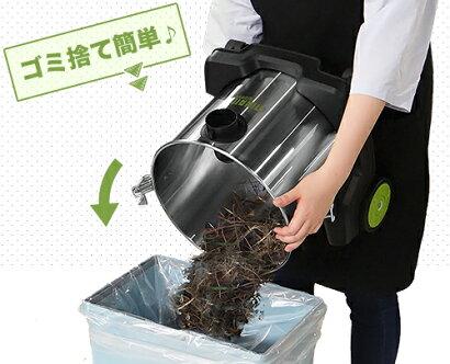 ミナト乾湿両用掃除機バキュームクリーナーMPV-201(容量20L/コード10m+ホース2mのロング仕様)[業務用集じん機集塵機][r10][s2-160]