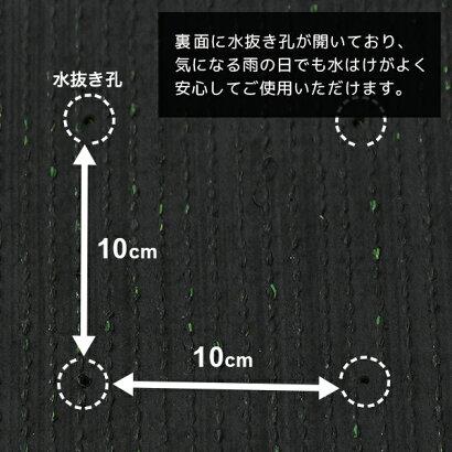 リアル人工芝ロール1m×10mレギュラー仕様(芝丈35mm)AT-RG1-3510[人工芝芝生FIFA認定工場]