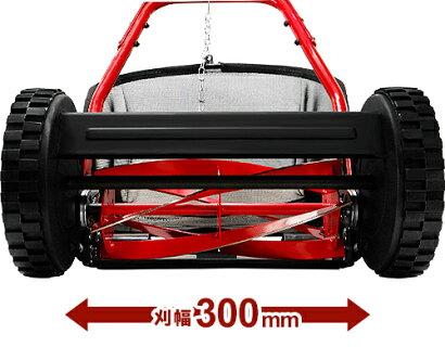 ミナト手押し芝刈り機LMA-300(リール式5枚刃/刈幅300mm)[手動芝刈機モアー草刈機][r10][s11]