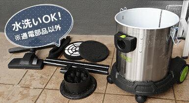 ミナト乾湿両用業務用掃除機サイクロン式バキュームクリーナーMPV-251CY[業務用掃除機集塵機]