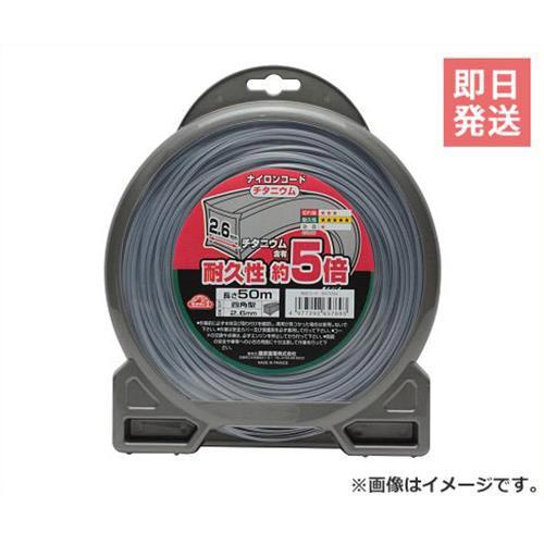セフティー3 チタニウムナイロンコード□型 2.6MMX50M 4977292657693