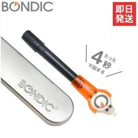 【メール便可】BONDIC(ボンディック) 液体プラスチック接着剤 スターターキット BD-SKCJ [UV硬化型接着剤 紫外線 補修剤 補修材]