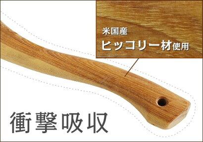 フルターフォッシュ万能斧『ハチェット・オールラウンド』840066(全長44cm)[Hultafors斧薪薪割り斧アクドールハルタフォース]