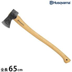 ハスクバーナ 万能斧 576926201 (全長68cm) [Husqvarna 斧 薪 薪割り斧]
