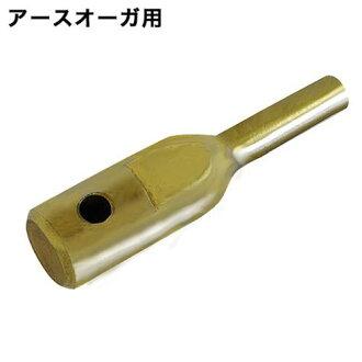 """為湊地鑽附件""""鑽配接器 ' (電鑽鑽發動機類型) [r11] [s1-120]"""