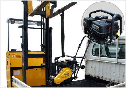 ミナトワークスプレートコンパクターMPC-501L(2.5HP搭載/自重48kg)[エンジン式鎮圧プレート振動コンパクター舗装工事転圧機]