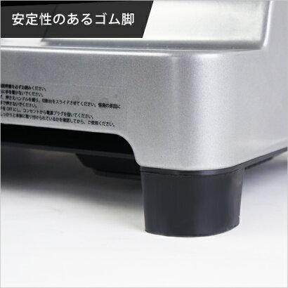 ミナト業務用ミートスライサーPMS-220F