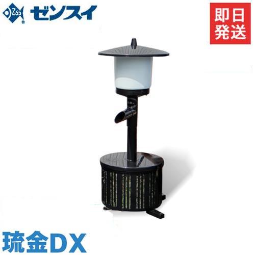 ゼンスイ ウォータークリーナー 琉金DX (100V4W) [池用 濾過器 ろ過器 ろ過装置]